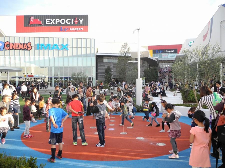 EXPO CITY06